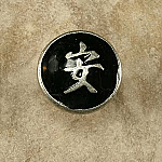 AP#222723_19 Tranquility Knob in Black Pewter Epoxy