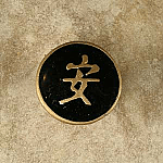 AP#226125_19 Tranquility Knob in Black Gold Epoxy